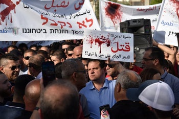 Member of Knesset Ayman Odeh in a protest against Israeli police's failure to protext Arab citizens, Shfaram, Israel, May 20, 2019.