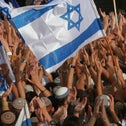 File photo: Young religious Jews march on Jerusalem Day in 2016.