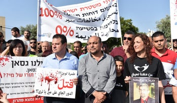 Member of Knesset Ayman Odeh in a protest against Israeli police's failure to protect Arab citizens, Shfaram, Israel, May 20, 2019.
