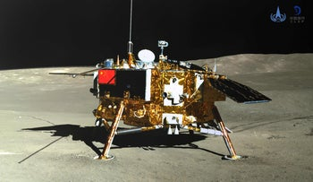 The Chinese Chang'e-4 lunar probe, taken by the Yutu-2 moon rover, on the far side of the moon