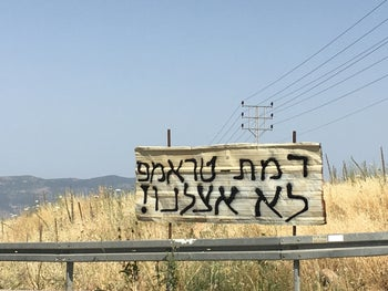 """A homemade sign in the Golan Heights on the road to Kela Alon. """"Ramat Trump — not here!"""""""