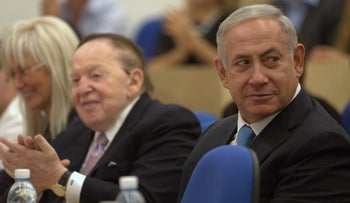 File photo: Miriam Adelson (L), Sheldon Adelson (C), and Prime Minister Benjamin Netanyahu in 2016.