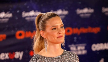 "File photo: Top model Bar Refaeli, takes part at the ""Orange Carpet"" opening ceremony of the 2019 Eurovision Song Contest in Tel Aviv, Israel May 12, 2019."