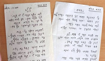 One of Max Brod's manuscripts translated into Hebrew that were returned to the National Library of Israel.