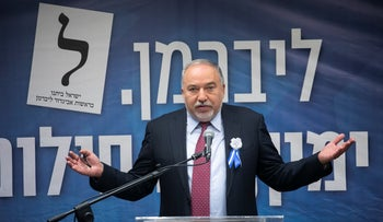 Avigdor Lieberman speaks at a Yisrael Beiteinu party meeting, Jerusalem, April 30, 2019.