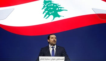 FILE PHOTO: Lebanon's Prime Minister Saad al-Hariri addresses his supporters during a commemoration ceremony marking the 13th anniversary of the assassination of his father in Beirut, February 2018.