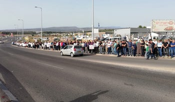 Protesters demonstrate against police negligence in Tamra in the Western Galilee, May 25, 2019.