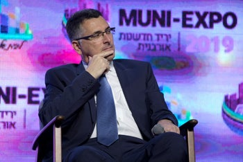 Gideon Sa'ar in Tel Aviv, February 19, 2019.