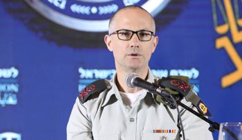 Israeli army's chief military prosecutor, Brig. Gen. Sharon Afek, Israel, May 27, 2019.