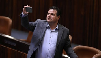 Hadash Chairman Ayman Odeh in the Knesset, Jerusalem, May 29, 2019.