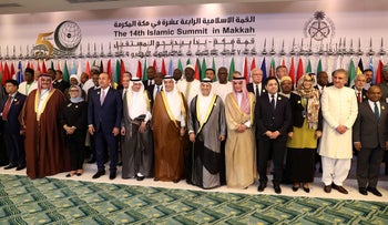 Arab and Islamic states' Foreign Ministers pose for a group picture during a meeting held in Jeddah ahead of the Gulf, Arab, and Islamic summit to be held in Mecca, May 30, 2019.