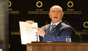 Prime Minister Benjamin Netanyahu addressing the nation a day after the Israeli Knesset voted to dissolve itself and send the country to new elections, May 30, 2019.