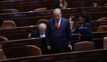 Prime Minister Benjamin Netanyahu at the Knesset on May 29, 2019.