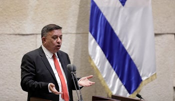 File photo: Avi Gabbay speaks at the Knesset, Jerusalem, Israel, May 29, 2019.