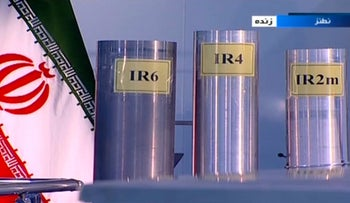 File Photo: Three versions of domestically-built centrifuges are shown in a live TV program from Natanz, an Iranian uranium enrichment plant, Iran, June 6, 2018.