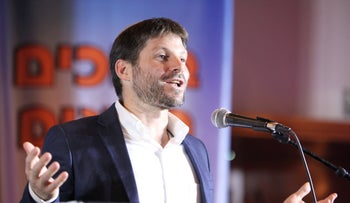 Bezalel Smotrich speaks at the Israel Bar Association in Tel Aviv, on Monday May 27, 2019.