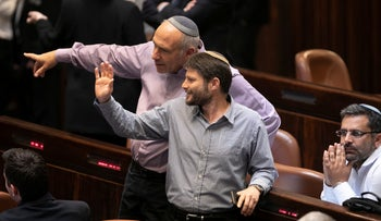 Bezalel Smotrich and Moti Yogev at the Knesset.