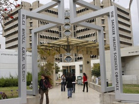 Entrance to the Sackler Health Sciences Complex on Tel Aviv University campus.
