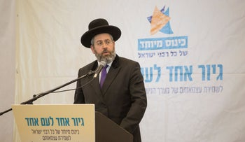 Ashkenazi Chief Rabbi of Israel David Lau speaks at a conference in favor of the Rabbinate's monopoly on coversion, October 7, 2018.