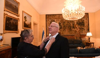 Nechama and Reuven Rivlin, in Spain, November 2017.