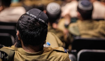 A conference in support of ultra-orthodox Jews in the army, in 2013.