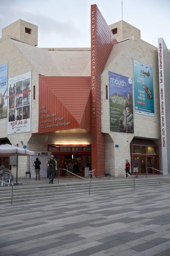 The Tel Aviv Cinematheque