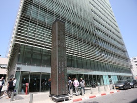 File photo: The Tel Aviv Stock Exchange.