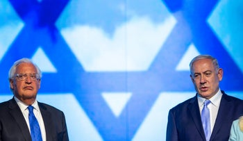 File photo: U.S. Amb. to Israel David Friedman (Left) and Prime Minister Benjamin Netanyahu (right) in a ceremony marking the one-year anniversary of the U.S. embassy move to Jerusalem, May 14, 2019.