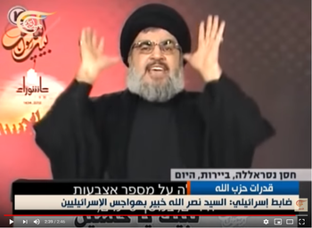 Screenshot from pro-Hezbollah TV station Al Mayadeen, showing how Israeli TV covered the effectiveness of Hezbollah chief Hassan Nasrallah's psychological warfare against Israelis