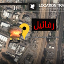 Screenshot from pro-Hezbollah Alahed news channel program on Hezbollah missile targets, from the Dimona nuclear plant to Rafael Defense Systems' offices