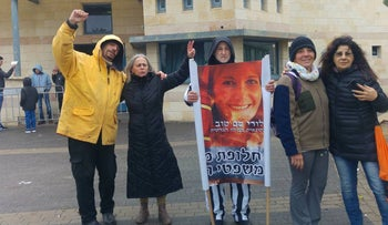 Supporters of Lori Shem-Tov demonstrate for her release, 2018.
