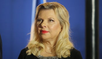 File photo: Sara Netanyahu during an official visit to Chad, 2019.