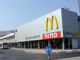 A McDonald's location in Tiberius, Israel.
