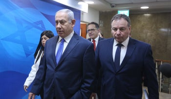 Yoav Horowitz, right, with Netanyahu.