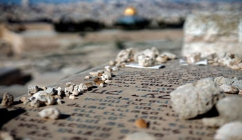 The Jewish cemetery on the Mount of Olives overlooks Jerusalem's Old City.