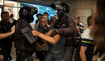 Israel police clash with demonstrates at the concert in Jerusalem.