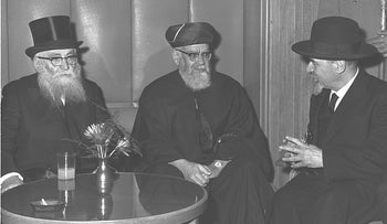 Chief Rabbis Yitzhak Nissim (center) with Chief Ashkenazi Rabbi Yehuda Unterman and Rabbi Israel Brodie, April 12, 1964.