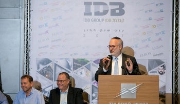 Elsztain speaks at a conference held by IDB, Tel Aviv, October 26, 2017.