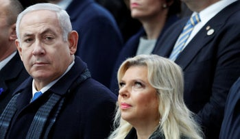 Netanyahu and Sara attend ceremonies at the Arc de Triomphe in Paris, November 11, 2018.