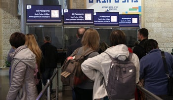 FILE Photo: Immigration and Customs at Israel's Ben-Gurion Airport, February 2019.