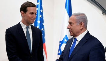 Benjamin Netanyahu shakes hands with Senior White House adviser Jared Kushner during their meeting in Jerusalem, May 30, 2019.