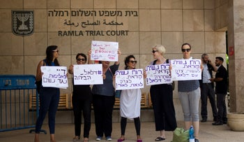 A demonstration for the release of Dalal Daoud in front of the Ramle Magistrate's Court, in 2017.