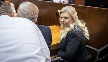 Sara Netanyahu at the Jerusalem Magistrate Court, June 16, 2019.
