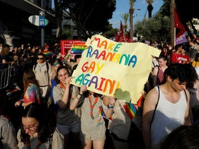 Ra'anana Gay Parade, June 18, 2019.