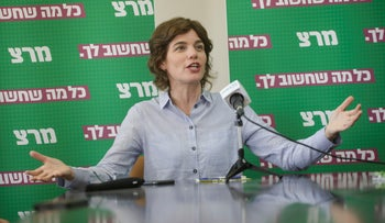 Meretz head Tamar Zandberg at a party meeting, May 27, 2019.