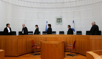 Israel's Supreme Court, in 2018.