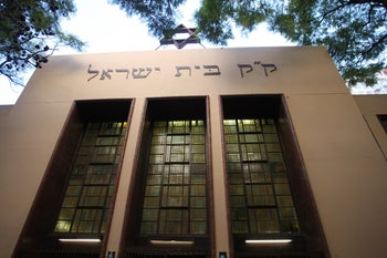 The Temple Israel synagogue in Hillbrow, the only shul in Johannesburg to be granted heritage site status.