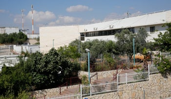 The victim's school, where Qatusa worked as a janitor in Mateh Binyamin in the West Bank, June 18, 2019.