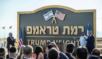 Trump Heights, a new hamlet in the Golan
