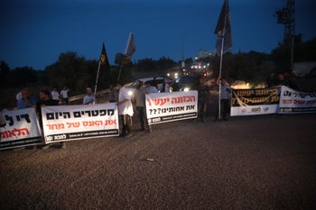 Amid rape charges, the far-right group Lehava demonstrates outside the village of Deir Qadis in the West Bank, June 2019.
